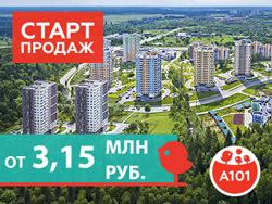 Жилой комплекс «Зеленый Бор» Квартиры в Зеленограде